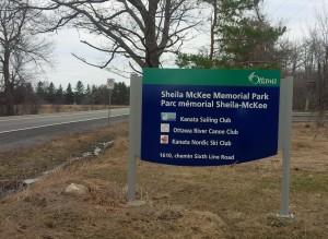 KSC Road Sign